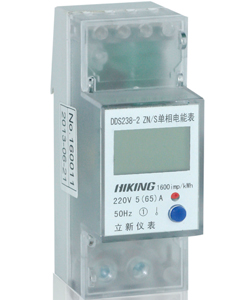 DDS238-2 ZN/S Single Phase Watt-hour Meter