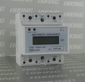 DDS238-4 RS485 Single Phase Din Rail Type Energy Meter