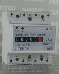 DDS238-4 (B) Single Phase Din Rail Type Energy Meter
